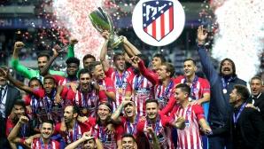 """Атлетико взе Суперкупата под носа на Реал Мадрид, шамар за """"белите"""" за начало на сезона (видео + галерия)"""