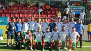 България изигра най-силния си мач на Европейското срещу шампиона от 2016-a Казахстан