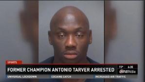 Антонио Тарвър наби доведения син и осъмна в ареста