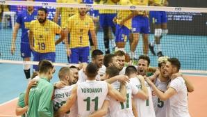 Варна ще е домакин на един от уикендите на Лигата на нациите през 2019 година