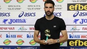 Жорди Гомес на заминаване: Левски е велик клуб и съм благодарен