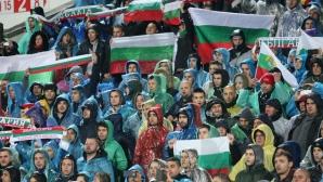 БФС пусна билетите за мача с Норвегия с 25% намаление