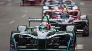 Отборите на Формула Е пуснаха всичките си болиди за продажба