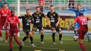 Уфа се спаси в последната минута срещу люксембургци