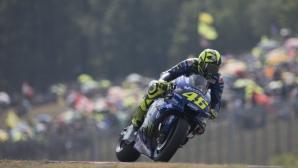 Неделен тест за Валентино Роси и Yamaha в MotoGP