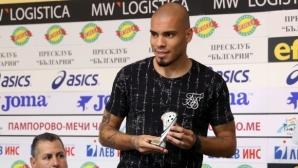 Избраха Мауридес за играч на кръга (видео)