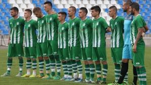 Вихрен ще участва в Купата на България