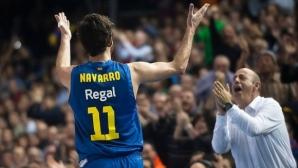 Съотборници и съперници благодарят на Наваро