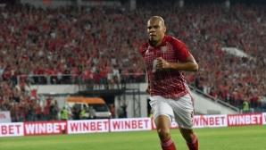 ЦСКА-София прибра солидна сума от Лига Европа