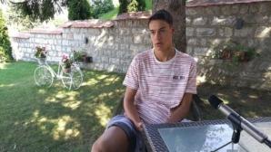 Академик Бултекс привлече младежки национал