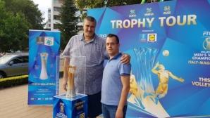 Добрич се докосна до магията на световната купа, ред е на Разград!