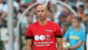 Мартин Петров тренира с Арда