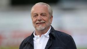 """Де Лаурентис: Ливърпул и Рома имат един и същи собственик, """"вълците"""" му отговориха"""