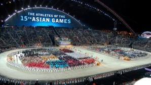 Президентът на Индонезия откри 18-ите Азиатски спортни игри