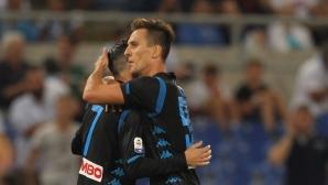 Лацио - Наполи 0:0, гледайте тук!