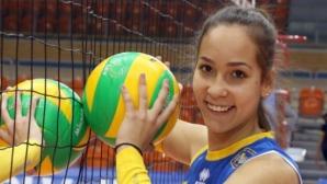 Българска волейболистка ще играе във Франция