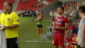 Мач в Унгария закъсня със седем минути, след като футболист не успя да свали халката