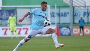 Футболист на Дунав осъден на 4 години затвор