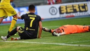 Дибала се разкая за радостта си при отменения гол на Ювентус