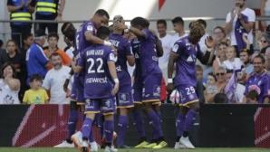 Тулуза взе първа победа през новия сезон