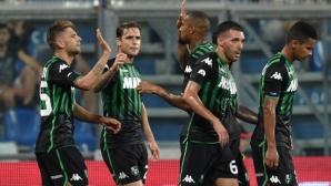 Сасуоло - Интер 1:0, гледайте мача тук! (видео)