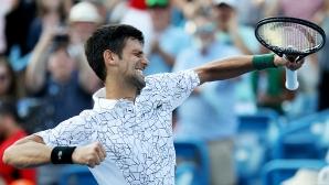 Очаквайте: Джокович срещу Федерер и историята