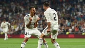 Вижте състава на Реал Мадрид (гледайте на живо)