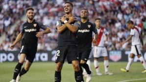 """Миланист напълни """"кошера"""" на """"пчеличките"""", тежък мач за ВАР в Мадрид"""