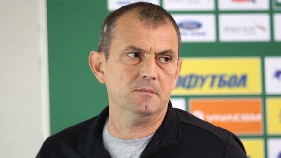 Загорчич: Знаете, че не даваме пари за трансфери
