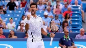 """Джокович към Федерер: Благодаря, че ми """"пусна"""""""