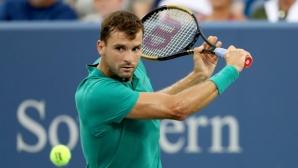 Григор се смъкна с три позиции в световната ранглиста