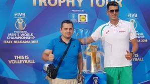 Слави Гоцев: Надявам се вдигането на купата сега да бъде репетиция за церемонията след финала в Италия!