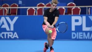 Адриан Андреев се класира за Младежките олимпийски игри в Аржентина
