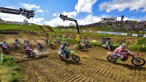 Броени дни до началото на Световното по мотокрос в Севлиево