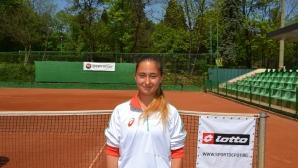 С четири победи започнаха българчетата в Македония