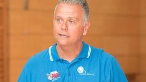 Италиански специалист с първа тренировка в Левски