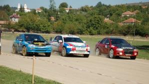 """Кюстендил ще бъде домакин на автомобилното състезание """"Осогово"""""""