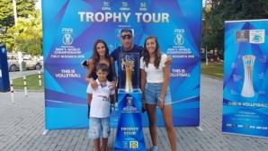 Световната купа зарадва Велико Търново и се насочи към Стара Загора!