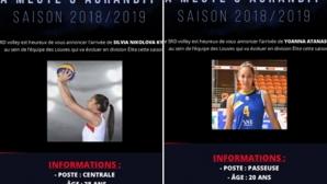 Две български преминаха във френския SRD Volley