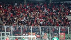 ЦСКА-София отнесе солена глоба, одрусаха и Лудогорец