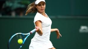 Три българки започват днес на US Open