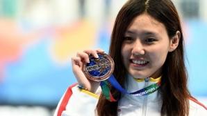 Китайка счупи световния рекорд на 50 метра гръб
