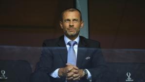 Словения номинира Чеферин за втори мандат като президент на УЕФА
