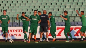 Ботев (Враца) играе контрола с Кариана
