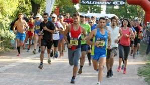 Повече от 200 любители ще бягат от София до Черни връх