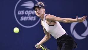 Каратанчева също се сбогува с US Open