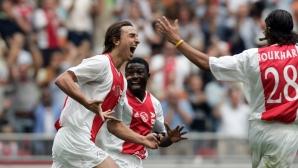 Преди 14 години Златан Ибрахимович отбеляза този легендарен гол (видео)