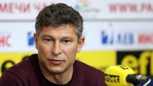 Бала преди мача с Левски: Искам трите точки да останат в Търново