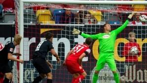 Горчиво завръщане за Фортуна след три гола с глава