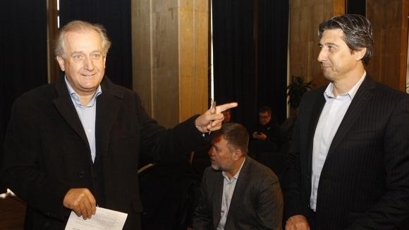 Левски с информация за акционерите на клуба